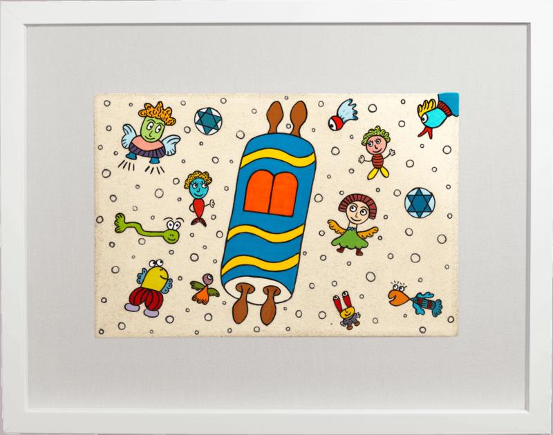 ceramic-paintings-jewish-art-Simply-Simchat-Torah