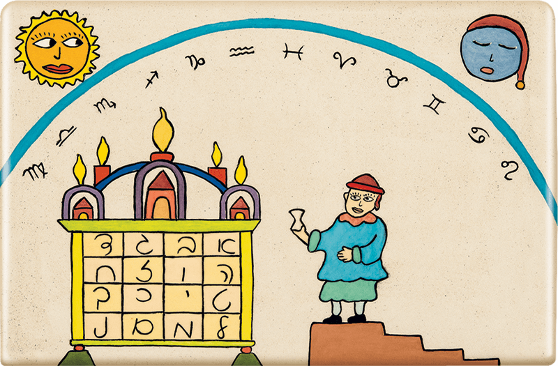 ceramic-magnets-handmade-tiles-jewish-art-sefer-evronot-calendar-science