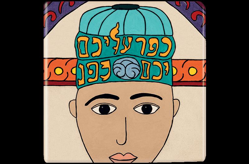 ceramic-magnets-handmade-tiles-jewish-arts-cantor-evan