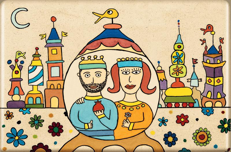 ceramic-magnets-handmade-tiles-jewish-art-the-kingdom-of-besamin